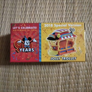 Disney - ミッキー90周年 トミカ ジョリートロリー
