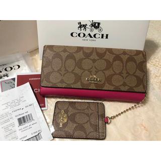 コーチ(COACH)のプレゼントにお勧め❣️COACH  コーチ 长财布 アウトレット正規品 箱付き(財布)