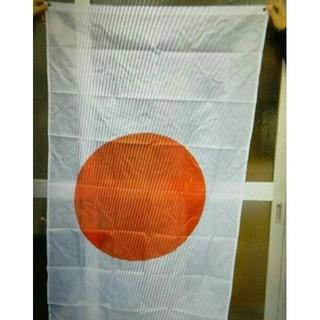 日本の国旗 旗 日の丸 新品未使用☆(その他)