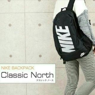 ナイキ(NIKE)の新品 ネイビー ナイキリュック 22L(バッグパック/リュック)