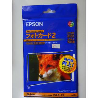 エプソン(EPSON)のフォトカード2(その他)