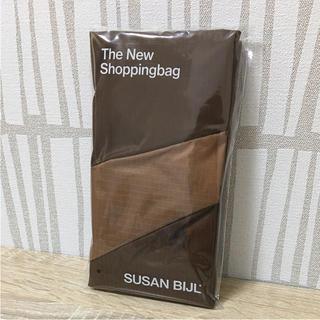 スーザンベル(SUSAN BIJL)のスーザンベル SUSAN BIJL Mサイズ(エコバッグ)