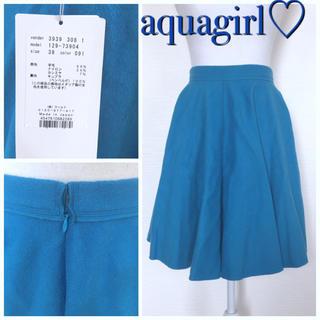 アクアガール(aquagirl)の未使用品アクアガール♡カシミヤ混フレアスカート♡(ひざ丈スカート)