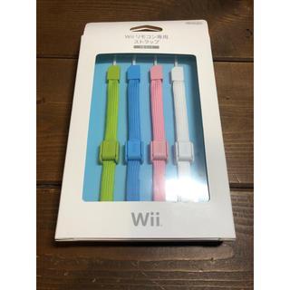 ウィー(Wii)の✨新品✨Wii リモコン 専用ストラップ(その他)