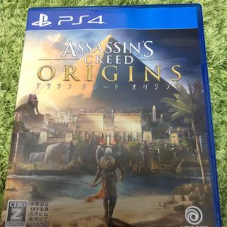 プレイステーション4(PlayStation4)のアサシンクリード オリジンズ PS4(ステッカー付)(家庭用ゲームソフト)