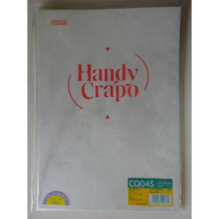 A4用紙ヒサゴ クラッポミスト ミント CQ04S(オフィス用品一般)