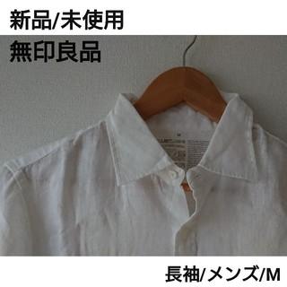 ムジルシリョウヒン(MUJI (無印良品))の新品 未使用 無印良品 リネン 長袖 シャツ(Tシャツ/カットソー(七分/長袖))