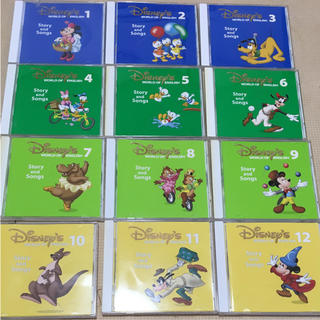 Disney - DWE  CD