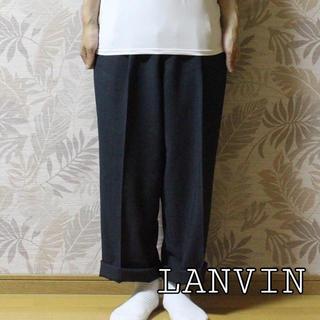 ランバン(LANVIN)の【早い者勝ち】LANVIN ワイドスラックス(スラックス)