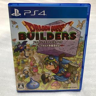 プレイステーション4(PlayStation4)のドラゴンクエストビルダーズ アレフガルドを復活せよ(家庭用ゲームソフト)