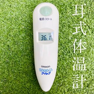 OMRON - 【送料無料】オムロン 耳式体温計 けんおんくん クイック 定価6480円 電池入