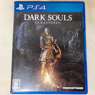 プレイステーション4(PlayStation4)のDARK SOULS REMASTERED ダークソウル リマスター(家庭用ゲームソフト)