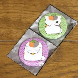 非売品 夏目友人帳 缶バッチ 2個セット