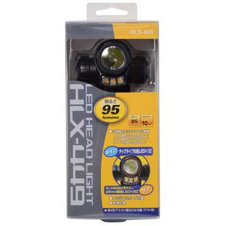 ジェントス(GENTOS)の【新品】ジェントス LEDヘッドライト HLX-449(登山用品)