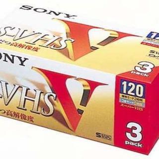 ソニー(SONY)のS-VHSテープ sony製新品6本パック(その他)