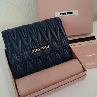 miumiu - ☆美品☆ ミュウミュウ マトラッセ 財布