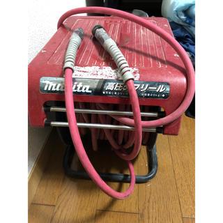 マキタ(Makita)のマキタ 高圧タフリール(工具/メンテナンス)