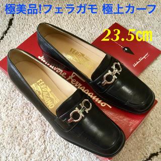 サルヴァトーレフェラガモ(Salvatore Ferragamo)の極美品!フェラガモ 極上ナッパカーフ シルバーガンチーニ 23.5㎝(ローファー/革靴)