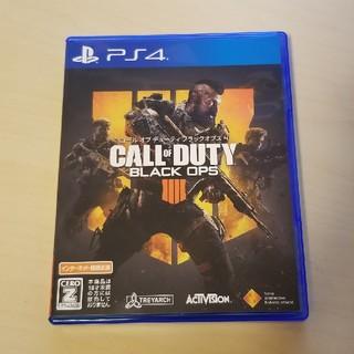 プレイステーション4(PlayStation4)のCOD BO4 美品(家庭用ゲームソフト)