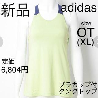 アディダス(adidas)のアディダス W ヨガ ウェア デザイントップス ノースリーブ 無地 XL OT(ヨガ)