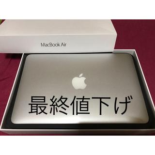 Mac (Apple) - 美品!! macbook Air 11inch Early2015 おまけ付き!