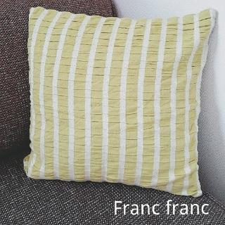 Francfranc - グリーンボーダーギャザークッションカバー Franc franc