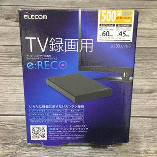 エレコム(ELECOM)の外付けポータブルHDD 500GB ELECOM エレコム (PC周辺機器)