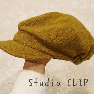 STUDIO CLIP - 【studio CLIP】リバーシブルキャスケット(マスタード)