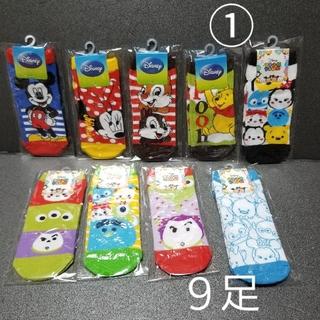 ディズニー(Disney)のディズニー靴下①(ソックス)