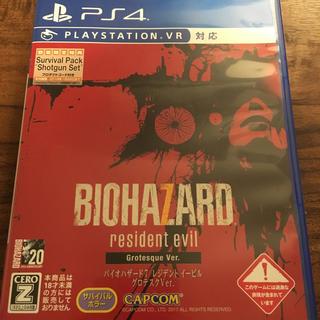 プレイステーション4(PlayStation4)のps4  バイオハザード7 グロ盤(家庭用ゲームソフト)