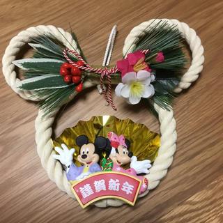 Disney - お正月 リース ミッキー