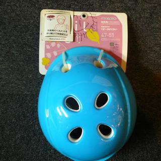 オージーケー(OGK)のOGK Kabuto 幼児用自転車ヘルメット(自転車)