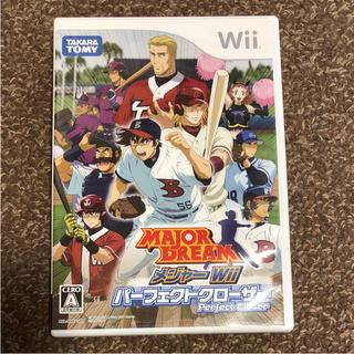 ウィー(Wii)のメジャーWii パーフェクトクローザー(家庭用ゲームソフト)