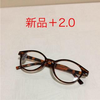 【老眼鏡】レトロ柄・カジュアル・レンズボストン型【新品】(サングラス/メガネ)