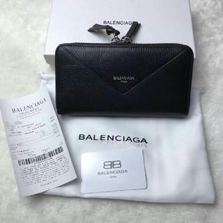 バレンシアガ(Balenciaga)のバレンシアガ BALENCIAGA長財布(財布)