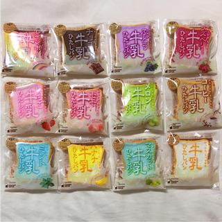 BLOOM - 牛乳ひたしパン ミニ 全12種