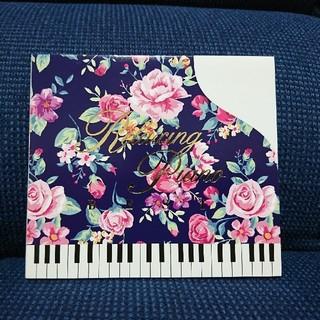 リラクシング ピアノ ベスト(ヒーリング/ニューエイジ)