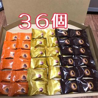 コストコ - GODIVA チョコレート