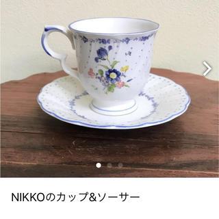 ニッコー(NIKKO)のNIKKOのカップ&ソーサー(グラス/カップ)