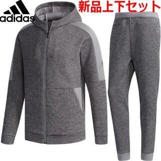 アディダス(adidas)の★新品上下Sサイズセット★アディダス◆クォーターニットパーカー+ジョガーパンツ(ウェア)
