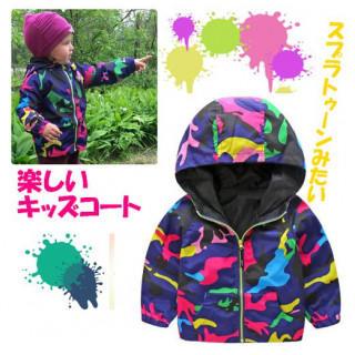 迷彩 紫 カラフル 110 キッズ フード付きジャケット(ジャケット/上着)