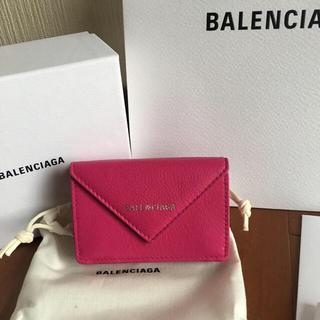 バレンシアガ(Balenciaga)の美品 バレンシアガ ペーパーミニウォレット(財布)