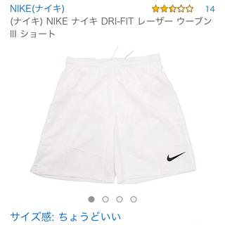 NIKE - 若武者太郎様 取り置き