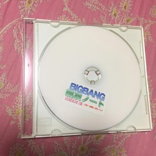 ビッグバン(BIGBANG)のBIGBANG親友ノートDVD(ミュージック)