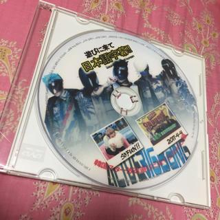 ビッグバン(BIGBANG)のBIGBANG遊びに来てDVD(ミュージック)