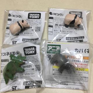 タカラトミー(Takara Tomy)のアニア  (子ども) 4体セット(キャラクターグッズ)