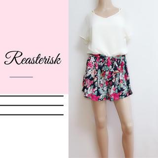Reasterisk ▶︎激かわ インナーキャミ付き オールインワン ロンパース(オールインワン)