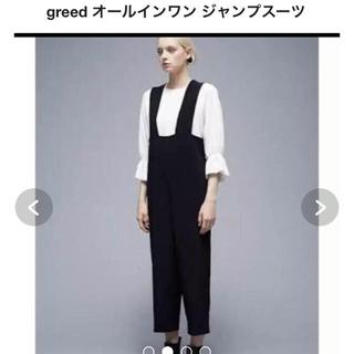 グリード(GREED)のグリードインターナショナル ジャンプスーツ M(オールインワン)