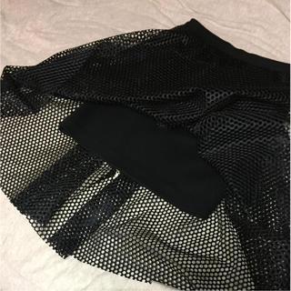 アクアガール(aquagirl)のメッシュスカート/margarine マーガリン(ひざ丈スカート)