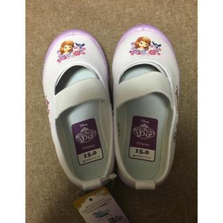 ディズニー(Disney)のプリンセスソフィア、新品!上履き、15センチ、女児、女の子(スクールシューズ/上履き)